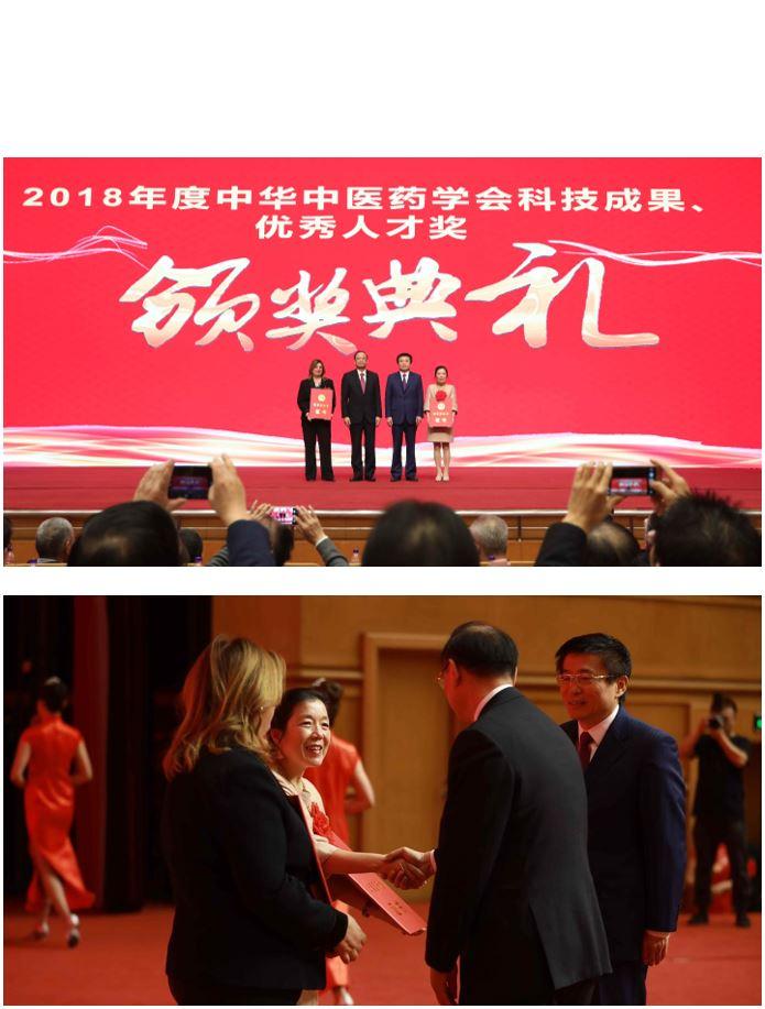 Qihuang prize awarded to Mei Wang